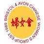 Bristol and Avon Chinese Women's Group